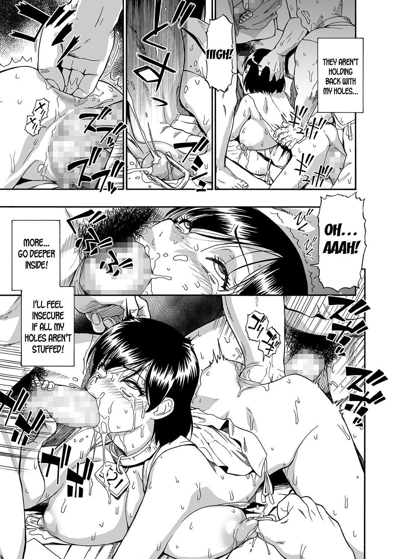 Gusha no Ishi Ch. 1-4 75