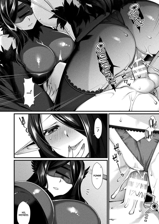 Rojiura no Himitsu | Secret of the Back Alley 11