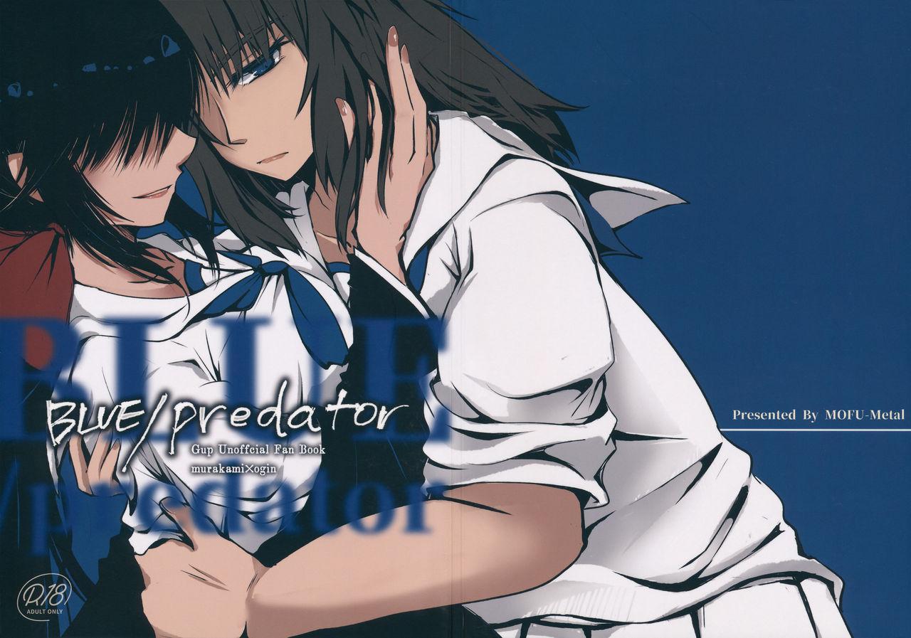 BLUE/predator 0