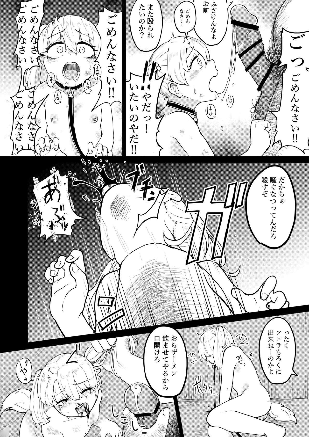 Shoujo Kankin Kairaku Kanraku 14