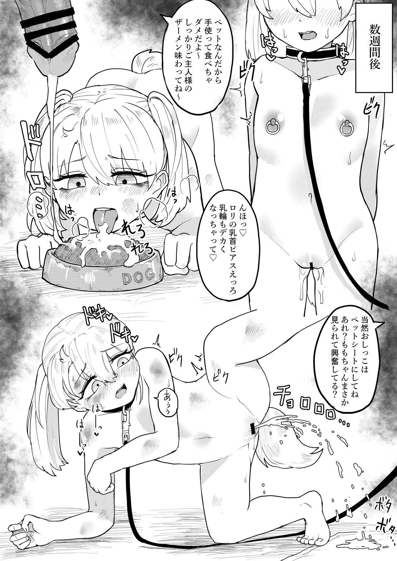 Shoujo Kankin Kairaku Kanraku 16