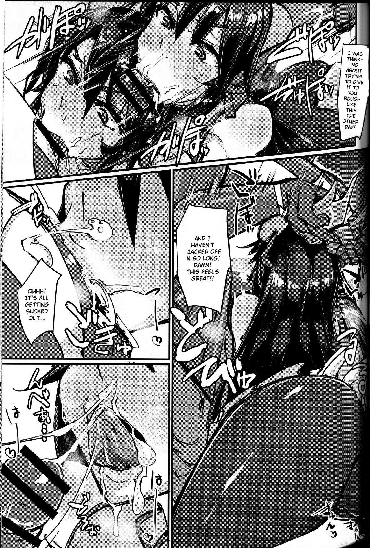 Okuchi to Ketsu kara Plus o Sosogu Hon 8