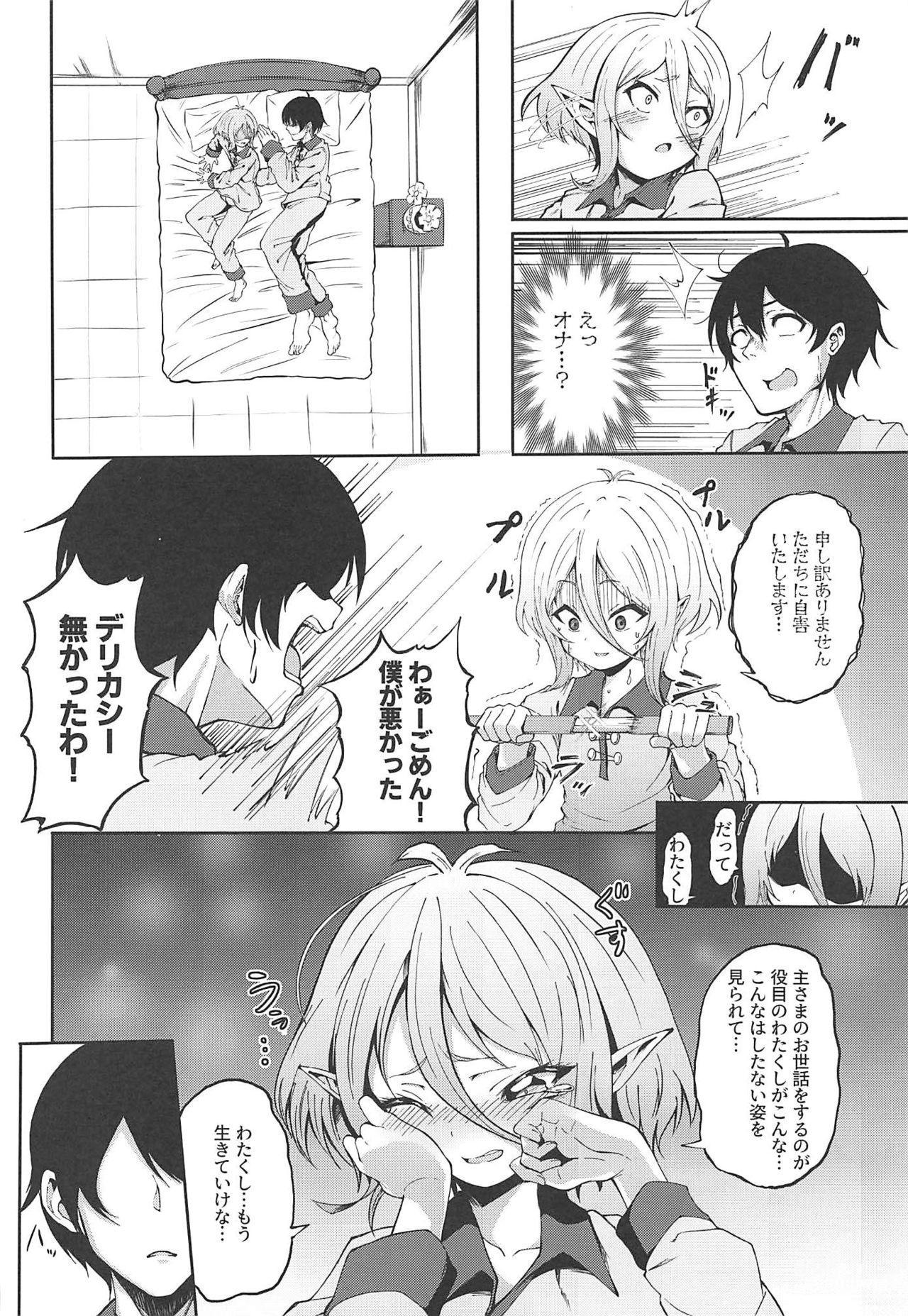 Kokkoro-chan no Seiyoku Kaika 4