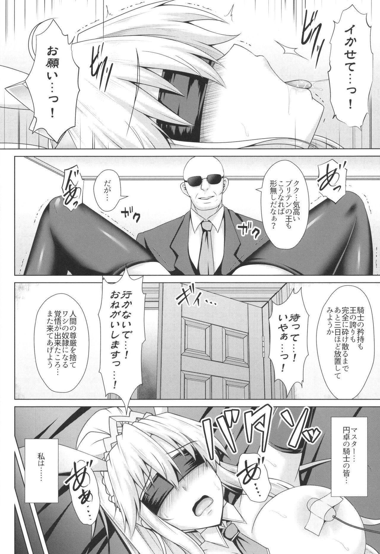 Shishi ga Usagi ni Ochiru Toki 13