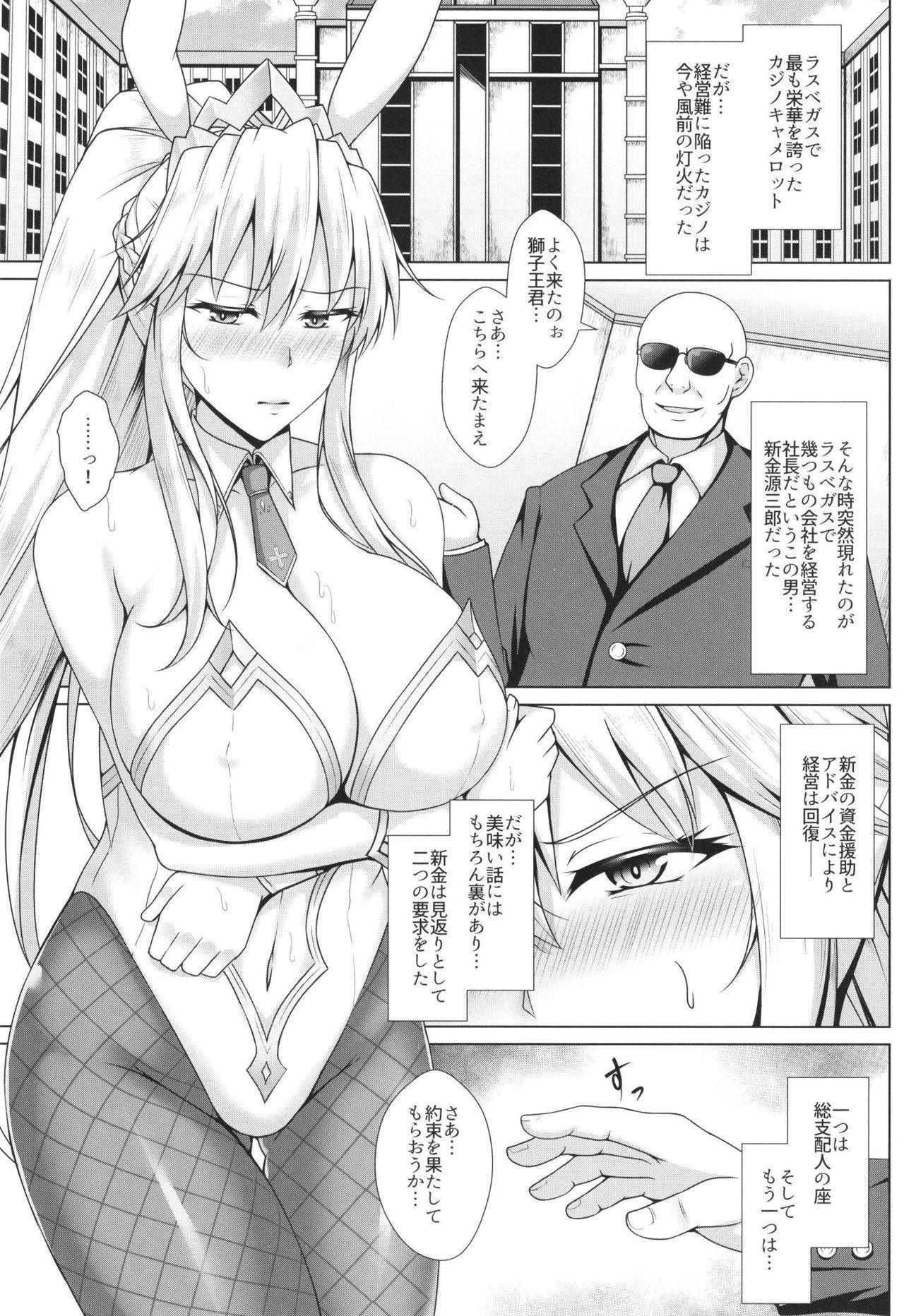 Shishi ga Usagi ni Ochiru Toki 4