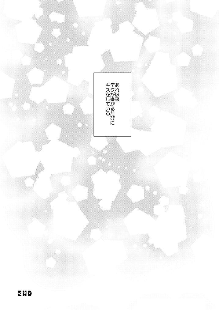 Ichigo Hakusho 18