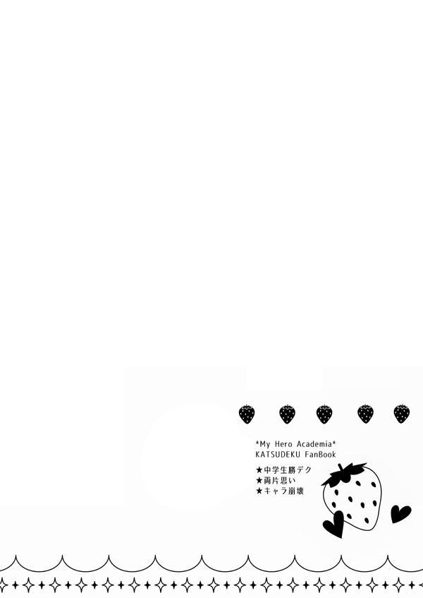 Ichigo Hakusho 1