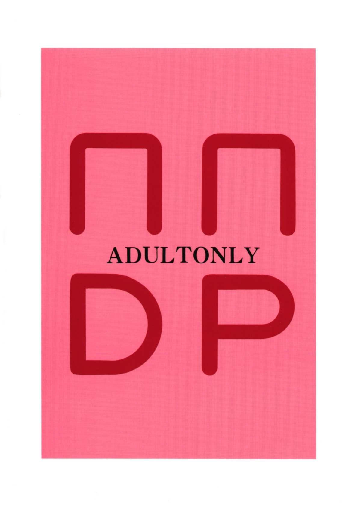 NNDP 26
