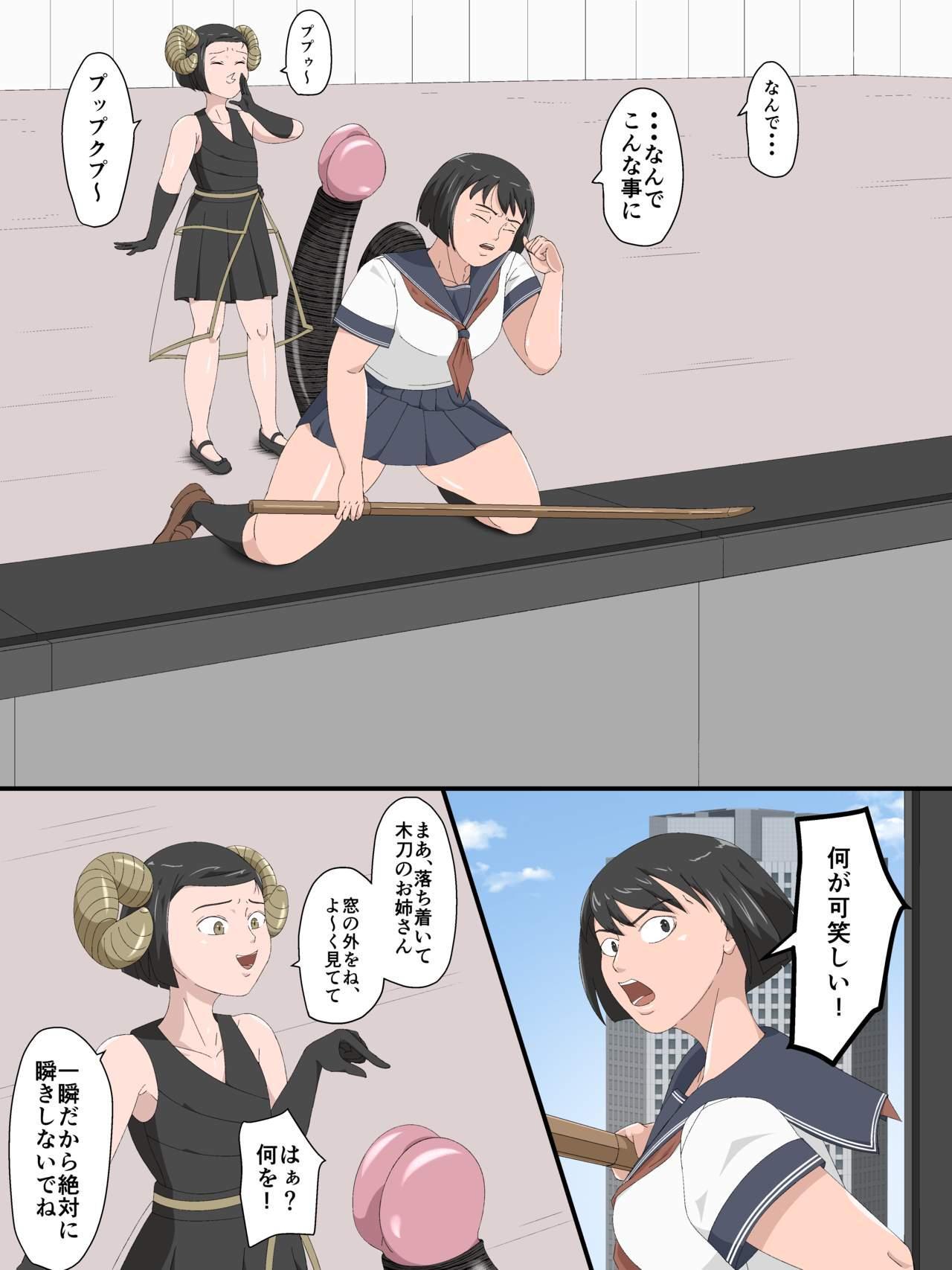 Aru Mahou de Tekitou ni Ashirareru Sanningumi 14