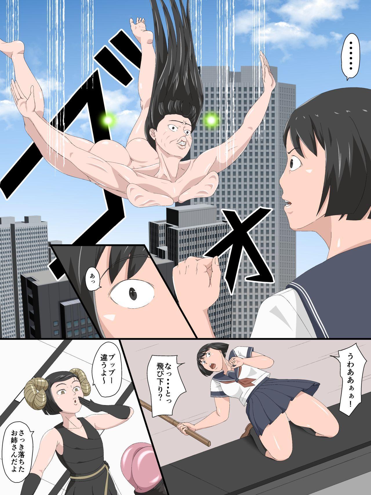 Aru Mahou de Tekitou ni Ashirareru Sanningumi 15