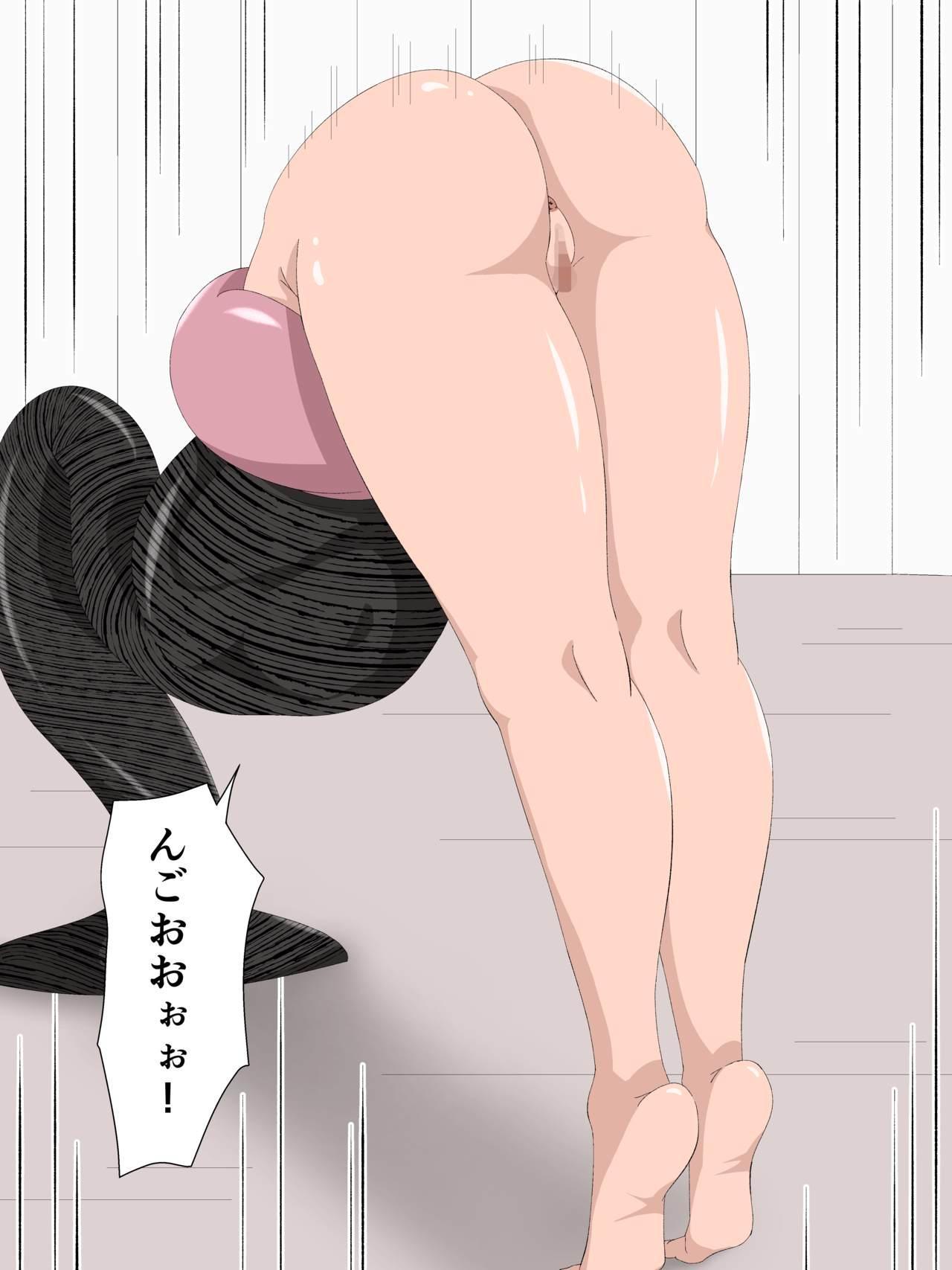 Aru Mahou de Tekitou ni Ashirareru Sanningumi 20