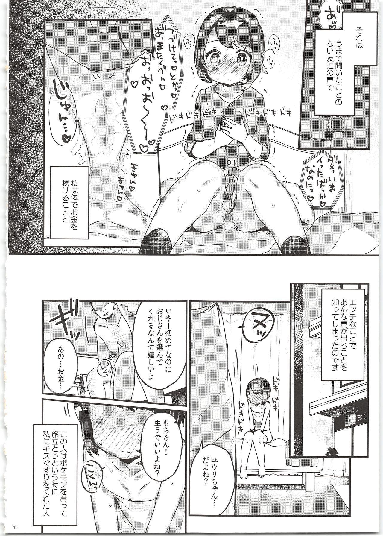 """""""Datte Fuku, Taka Iindamon"""" 9"""
