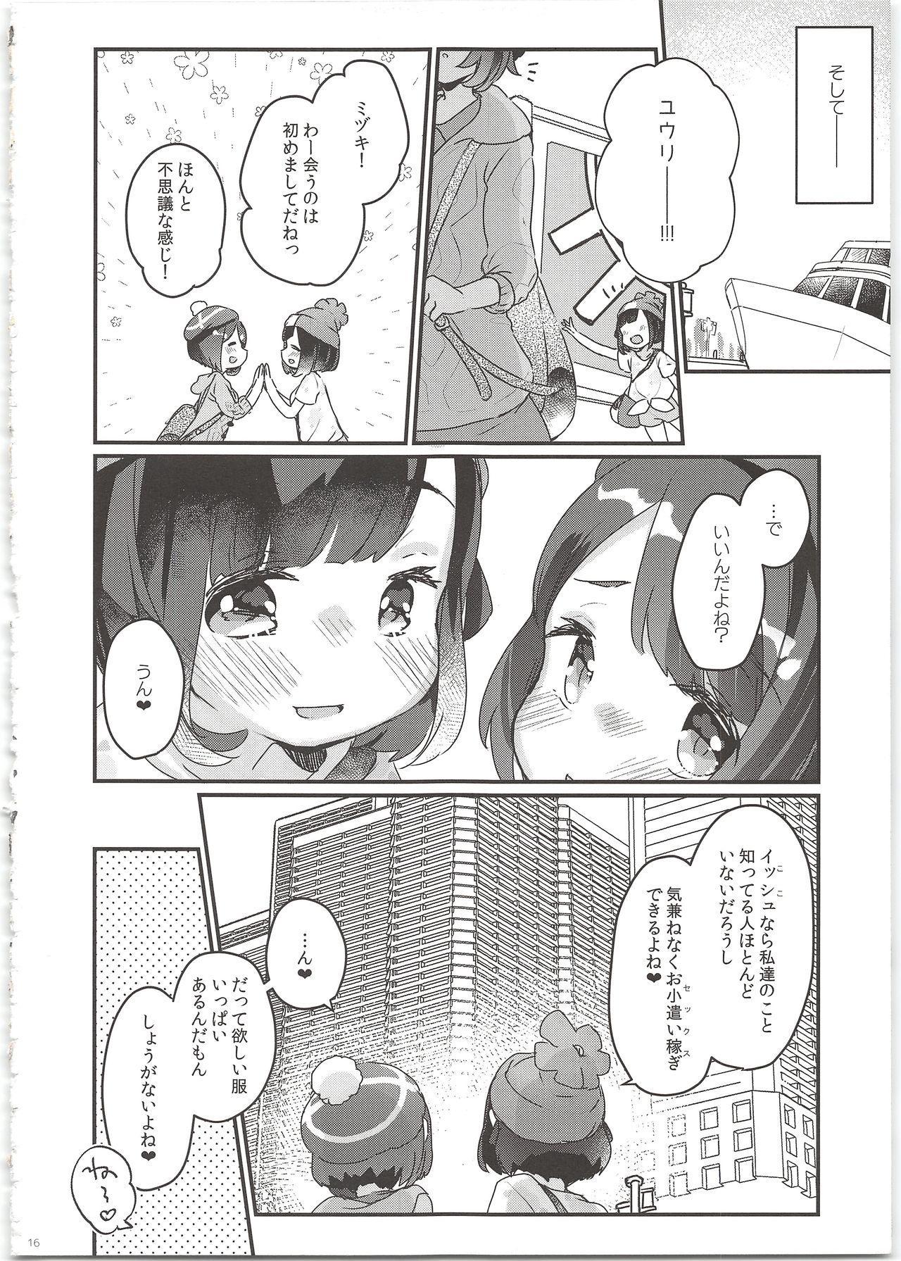 """""""Datte Fuku, Taka Iindamon"""" 15"""