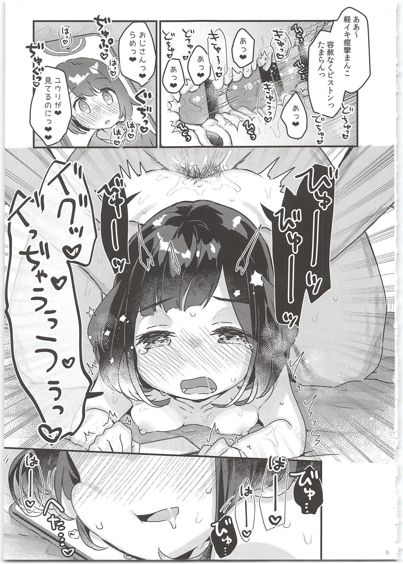"""""""Datte Fuku, Taka Iindamon"""" 8"""