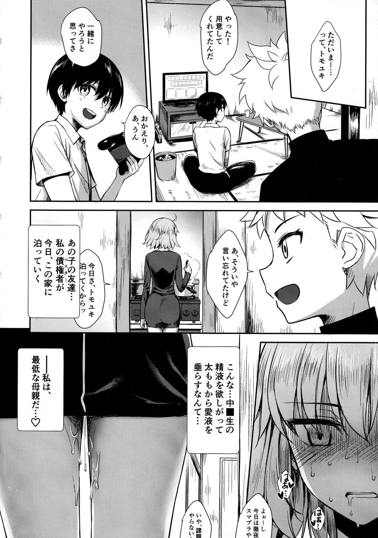 (C97) [Yakiniku Tabetai (Derauea)] Jeanne Alter (32) no Shikyuu Haiboku ~Musuko no Tomodachi ni Tanetsuke o Kongan suru Hitozuma Servant~ (Fate/Grand Order) 15