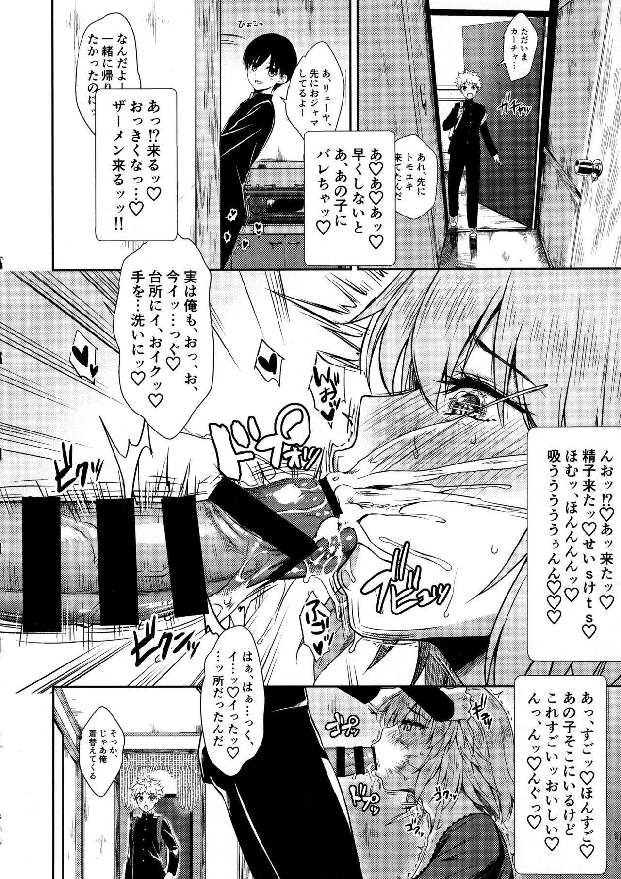 (C97) [Yakiniku Tabetai (Derauea)] Jeanne Alter (32) no Shikyuu Haiboku ~Musuko no Tomodachi ni Tanetsuke o Kongan suru Hitozuma Servant~ (Fate/Grand Order) 5