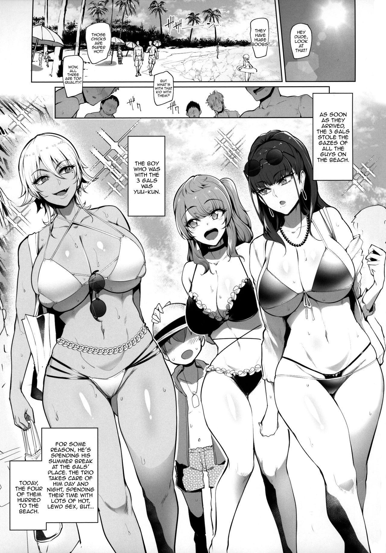 (C96) [A Gokuburi (Sian)] Odekake Shita no wa H na Gal Onee-chan-tachi to no Umi deshita | Visiting the beach with the lewd gal onee-sans [English] [Tabunne Scans] 2