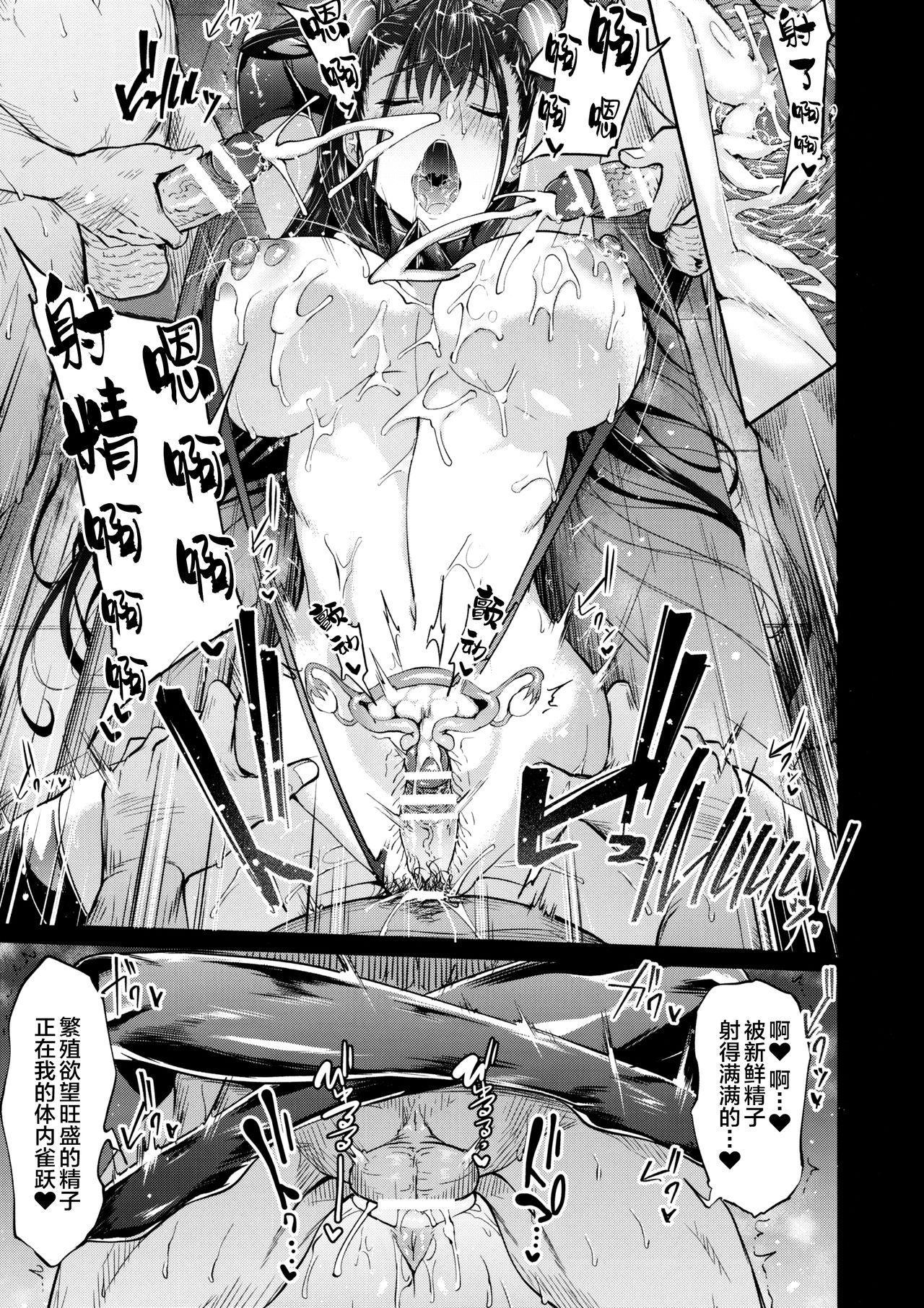 Murasaki Shikibu Nikuyoku Inbiroku 15