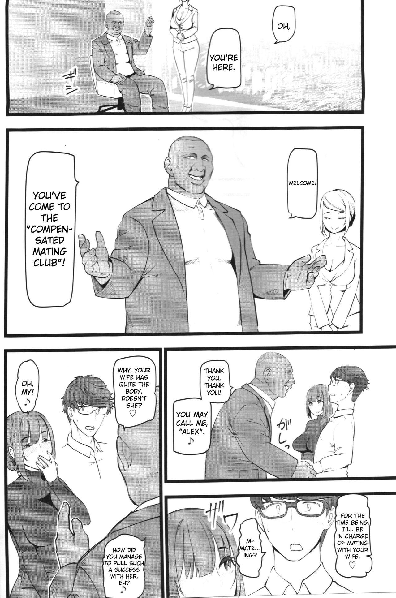Tanetsuke Enjokousai Club 4