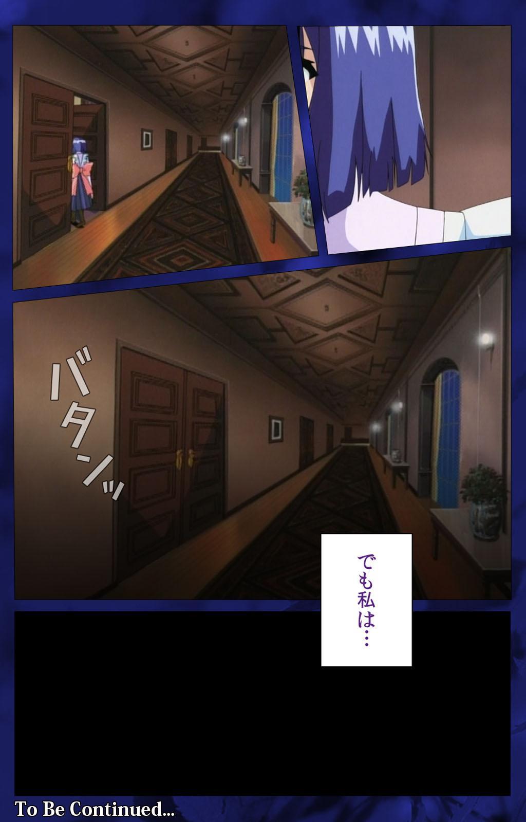 'watashi ningyo jaarimasen' kanzenhan 108