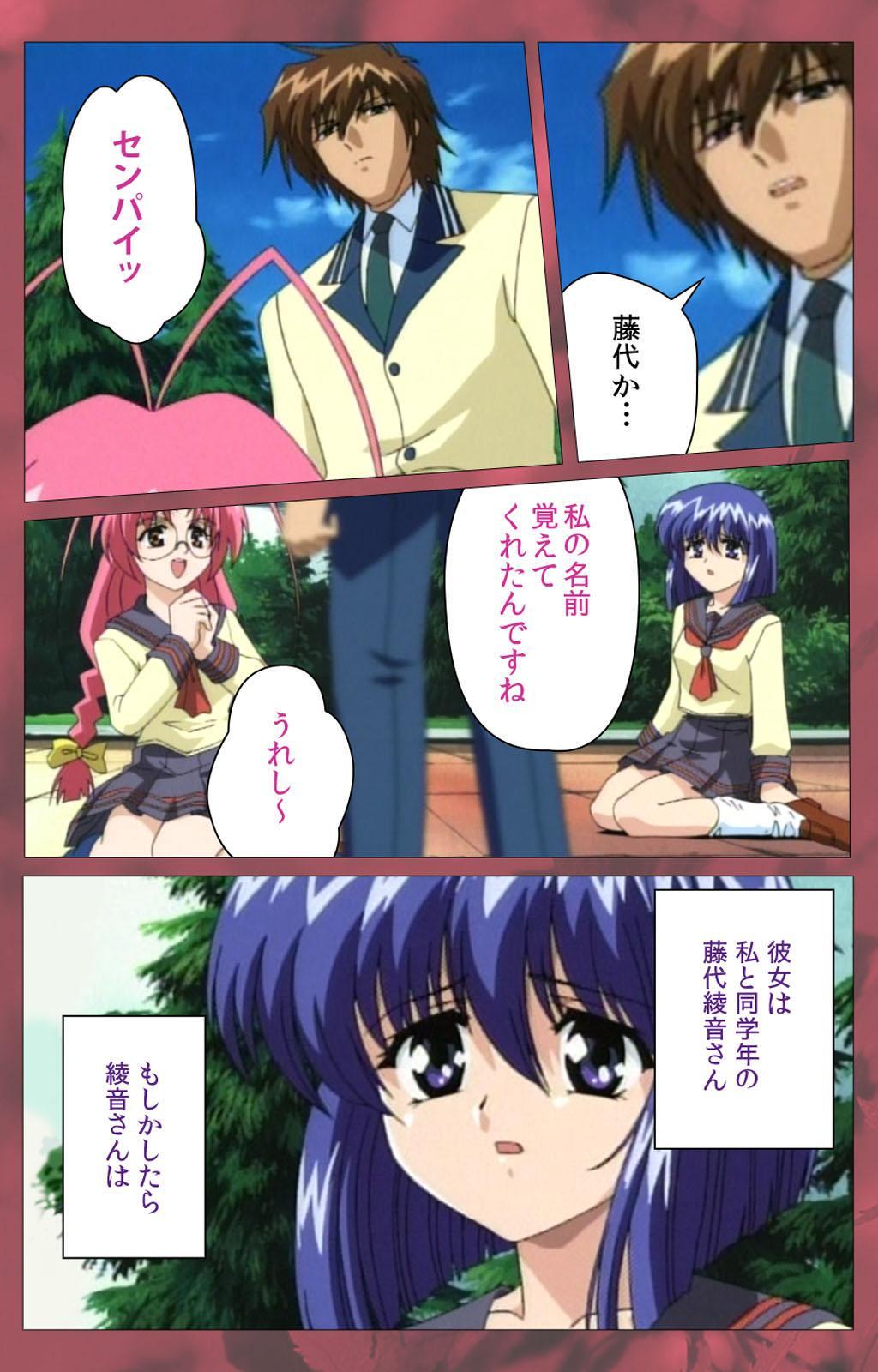 'watashi ningyo jaarimasen' kanzenhan 114
