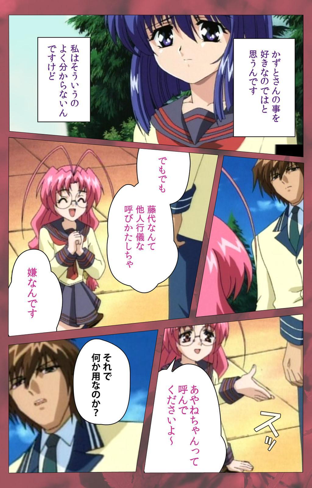 'watashi ningyo jaarimasen' kanzenhan 115