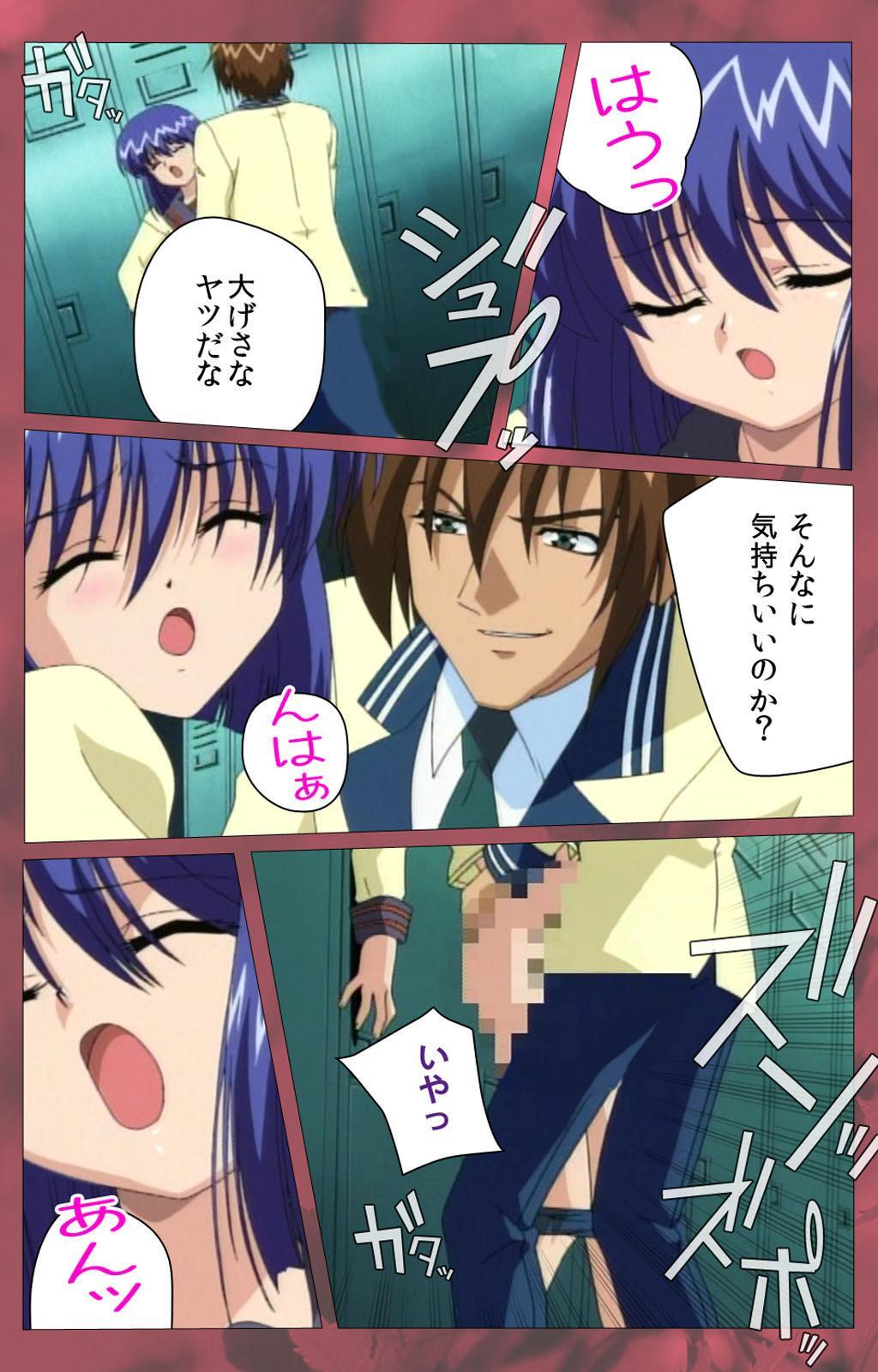 'watashi ningyo jaarimasen' kanzenhan 126