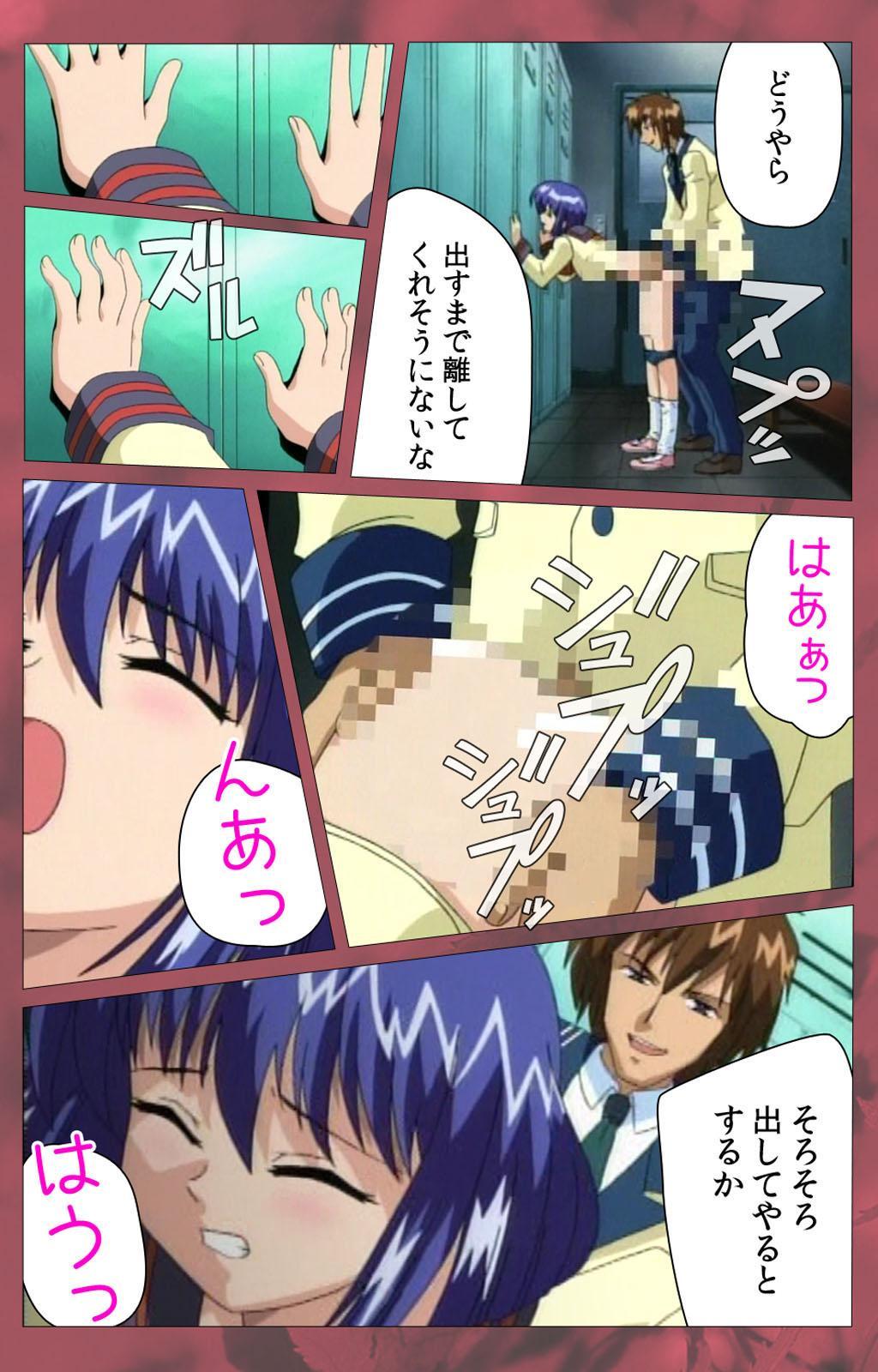 'watashi ningyo jaarimasen' kanzenhan 132