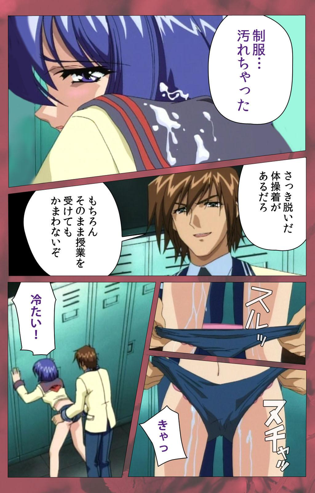'watashi ningyo jaarimasen' kanzenhan 136