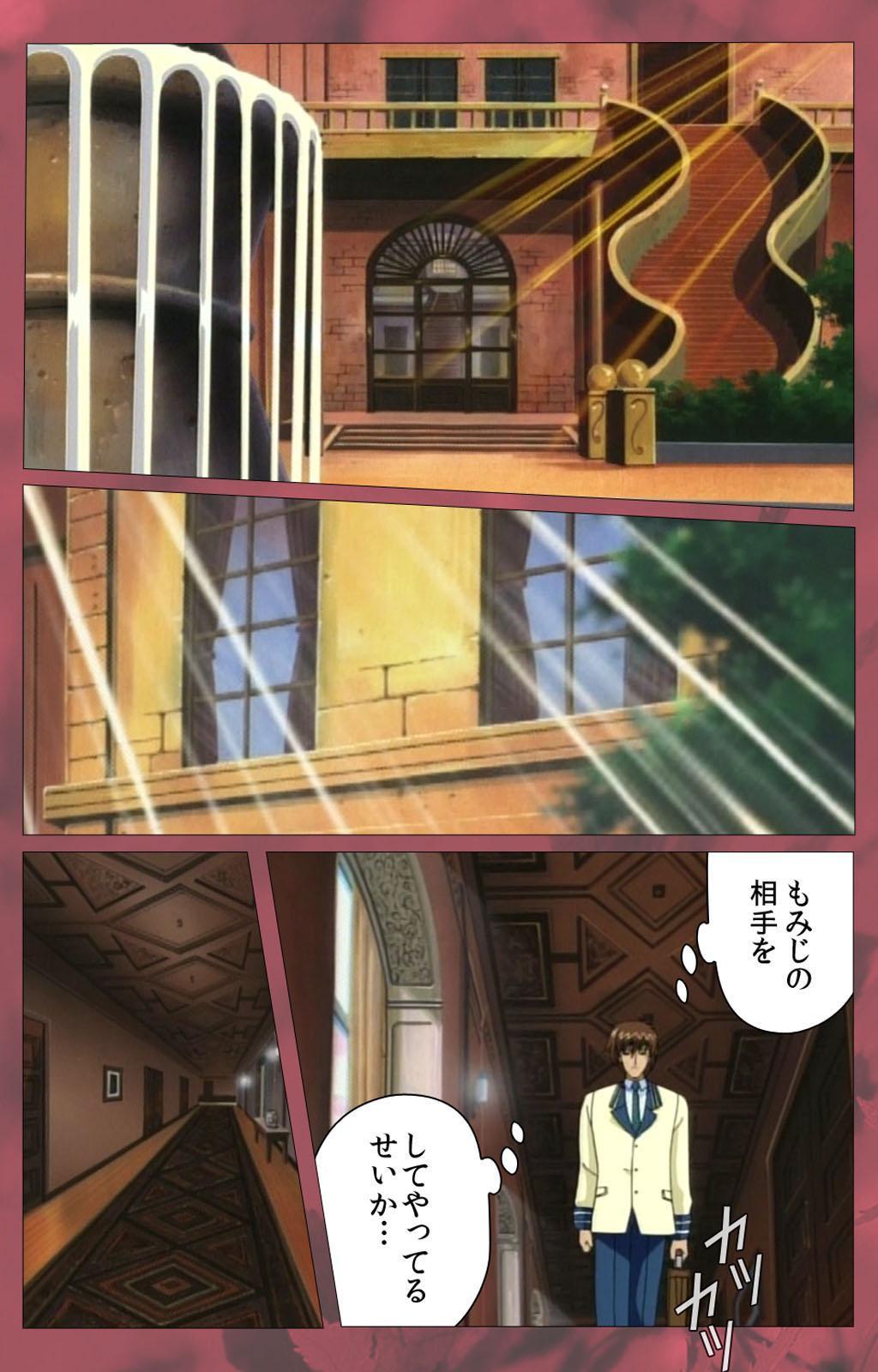 'watashi ningyo jaarimasen' kanzenhan 177