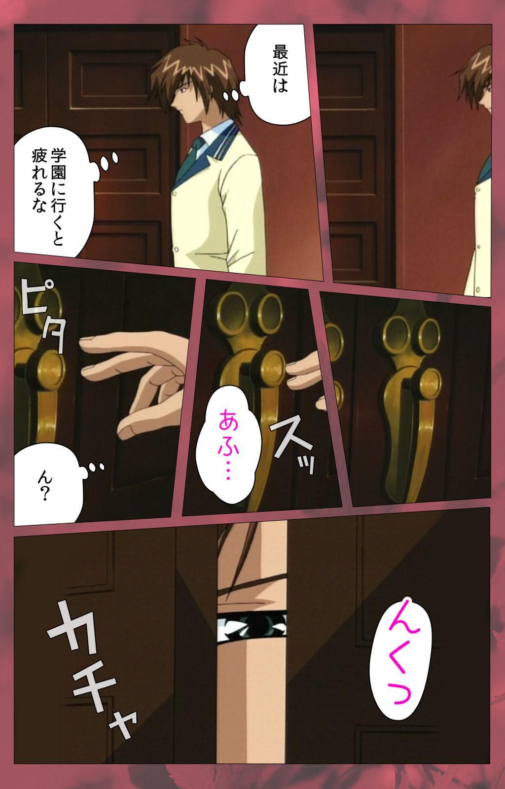 'watashi ningyo jaarimasen' kanzenhan 178