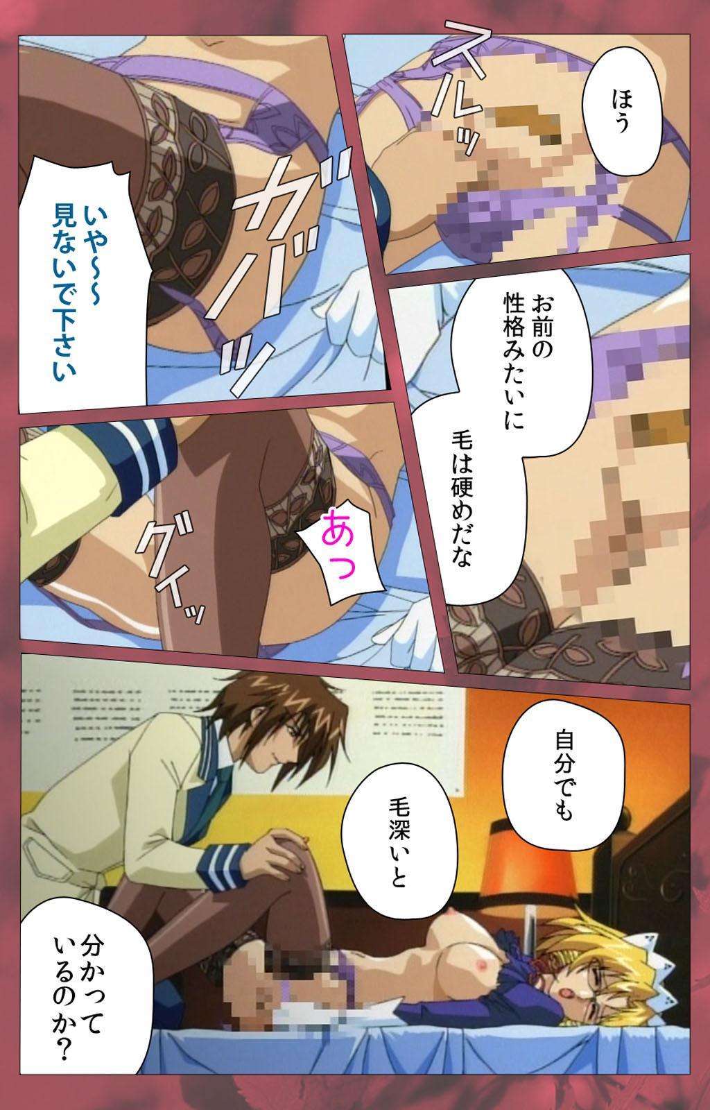 'watashi ningyo jaarimasen' kanzenhan 192