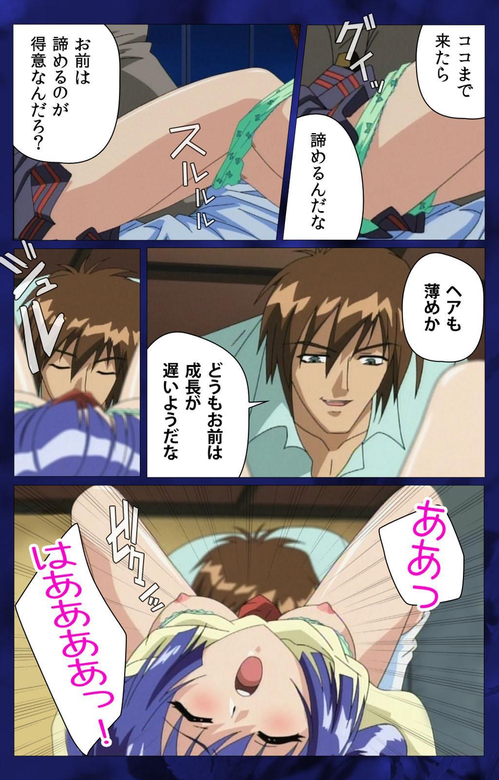 'watashi ningyo jaarimasen' kanzenhan 19