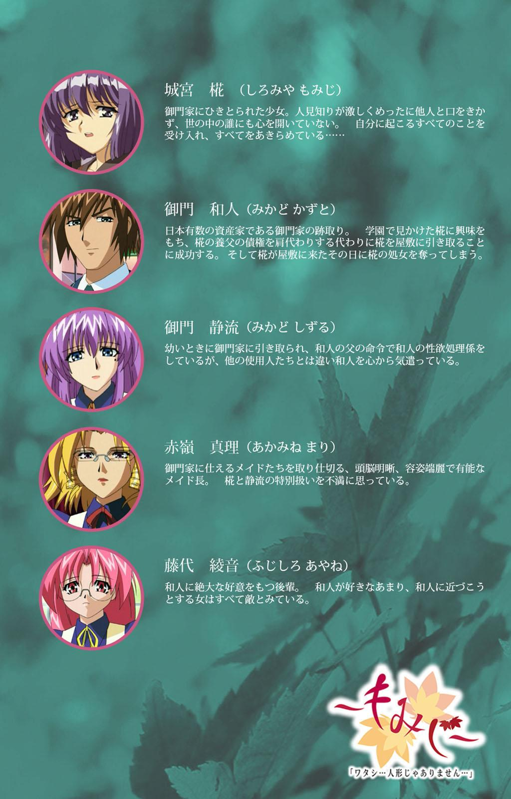'watashi ningyo jaarimasen' kanzenhan 224