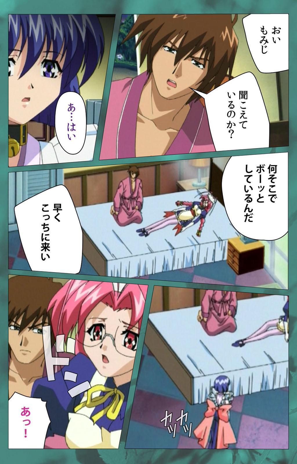 'watashi ningyo jaarimasen' kanzenhan 237