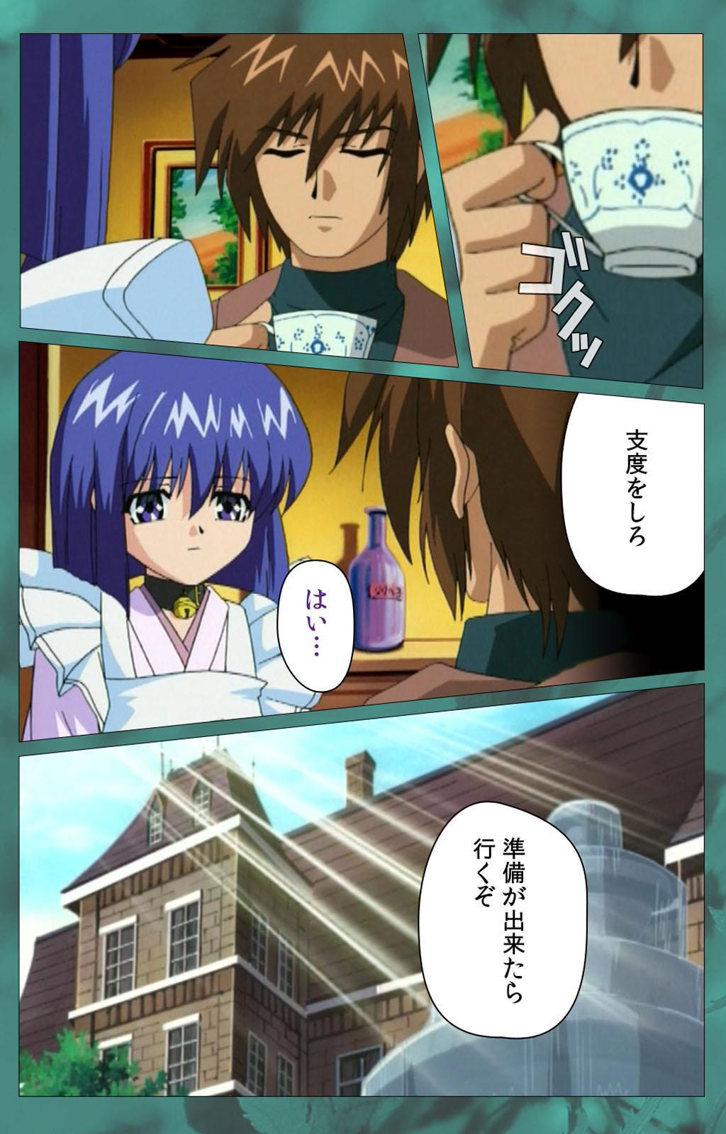 'watashi ningyo jaarimasen' kanzenhan 303