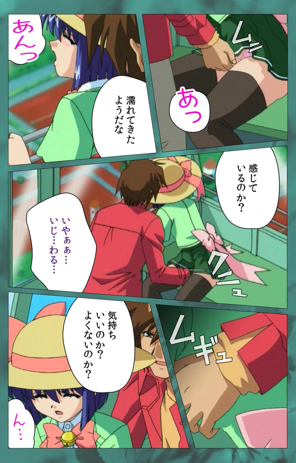 'watashi ningyo jaarimasen' kanzenhan 313