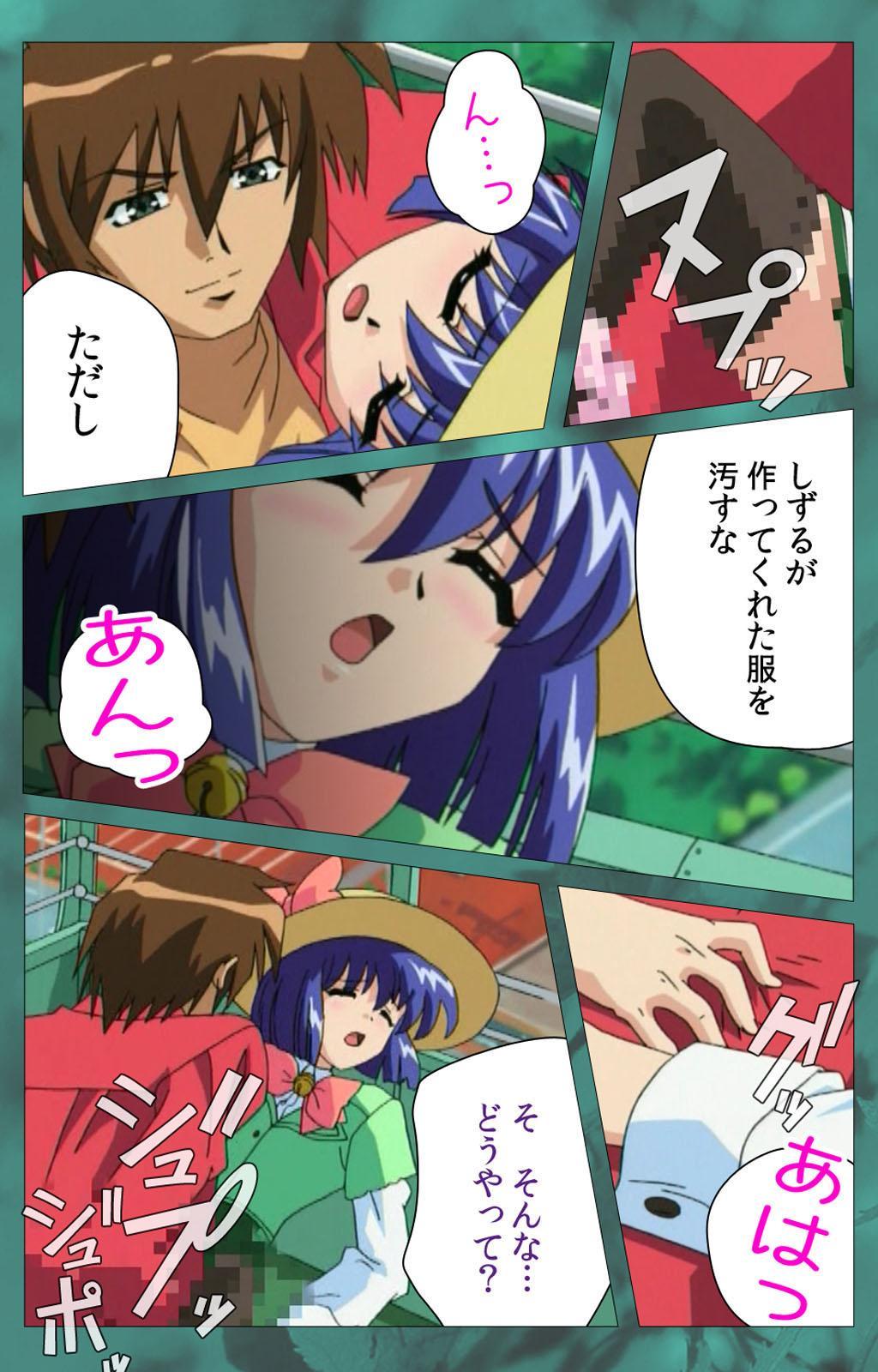 'watashi ningyo jaarimasen' kanzenhan 323