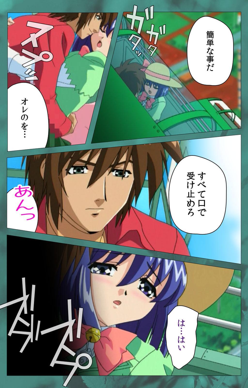 'watashi ningyo jaarimasen' kanzenhan 324