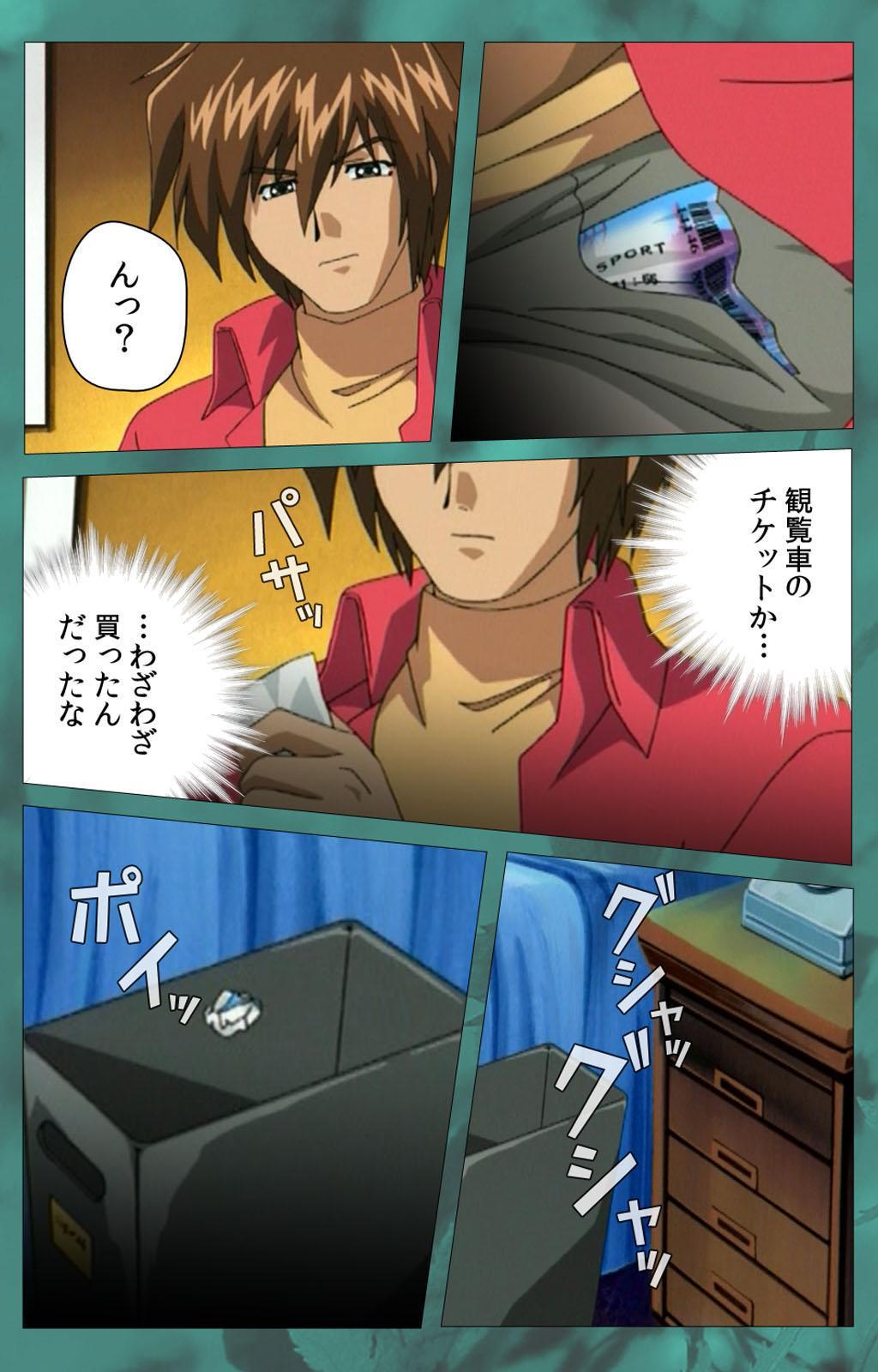 'watashi ningyo jaarimasen' kanzenhan 331