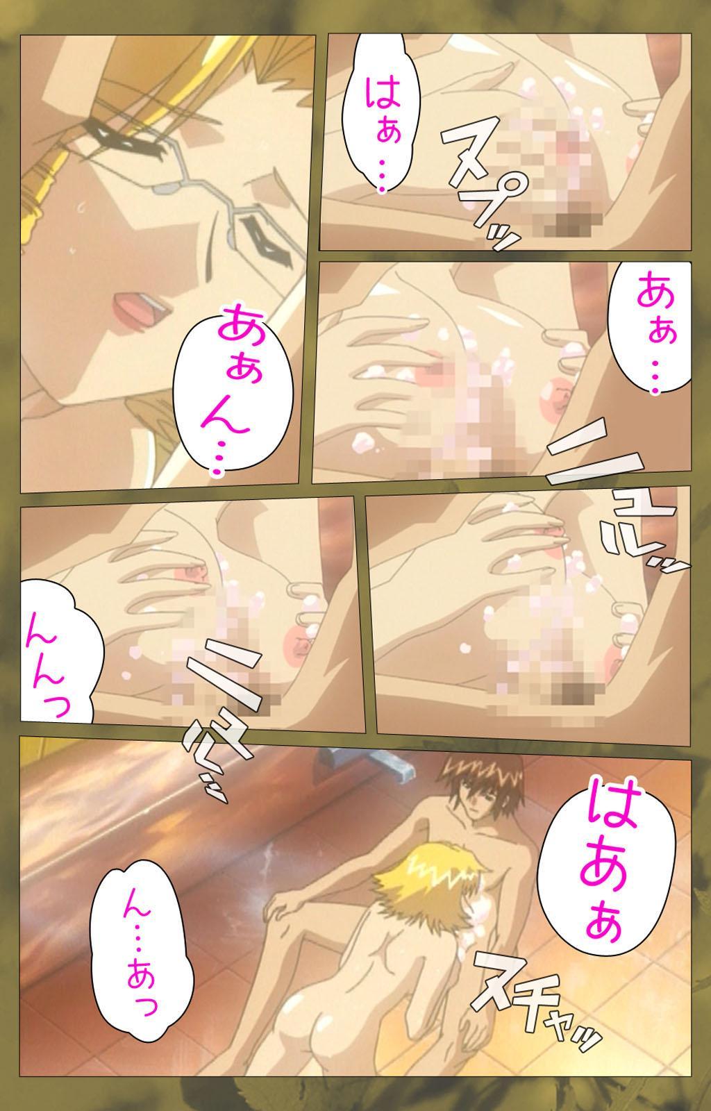 'watashi ningyo jaarimasen' kanzenhan 346