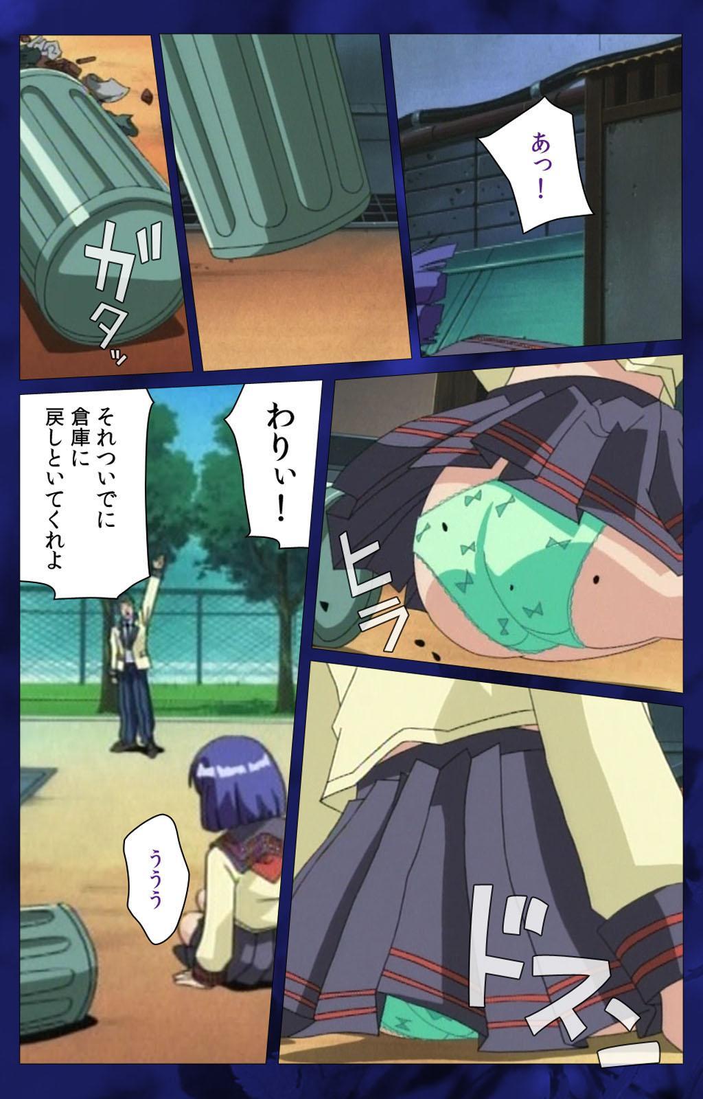 'watashi ningyo jaarimasen' kanzenhan 36