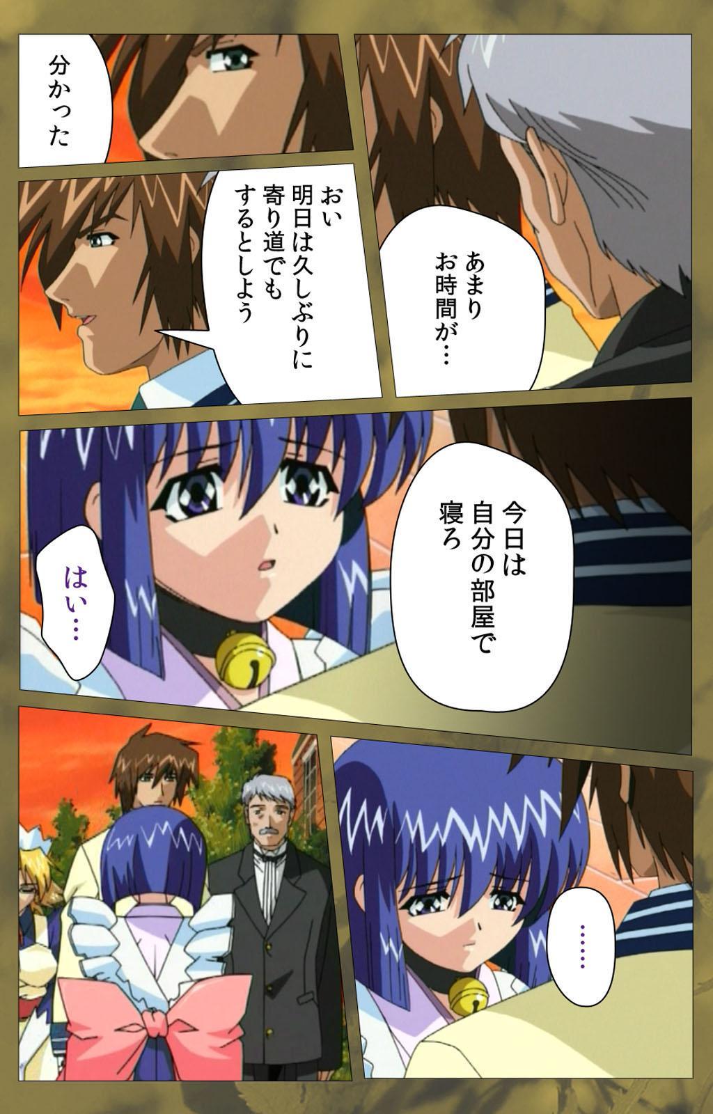 'watashi ningyo jaarimasen' kanzenhan 385