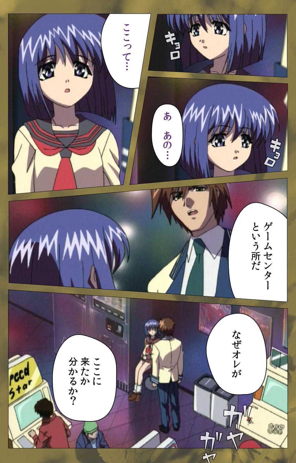 'watashi ningyo jaarimasen' kanzenhan 403