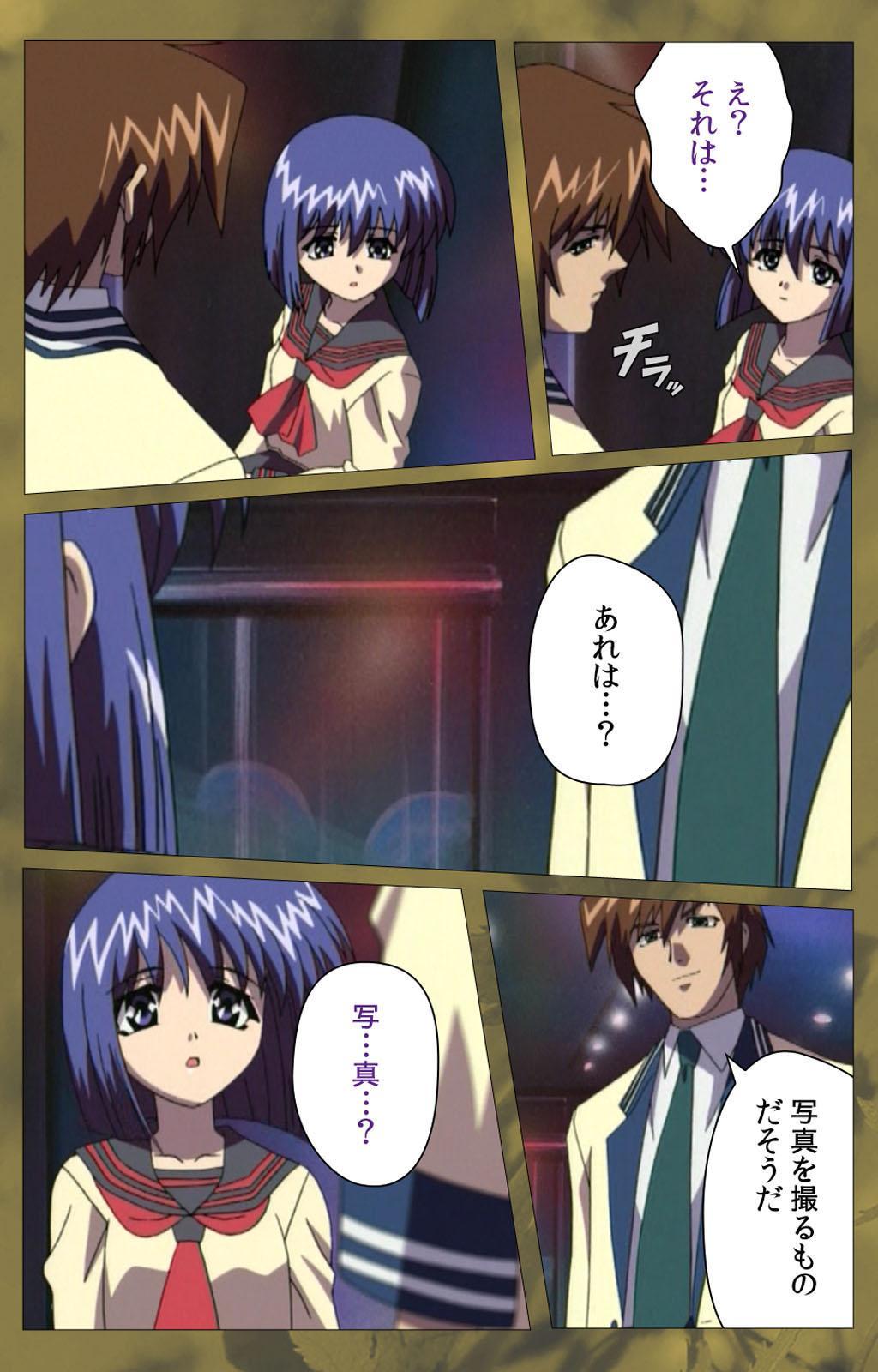 'watashi ningyo jaarimasen' kanzenhan 404
