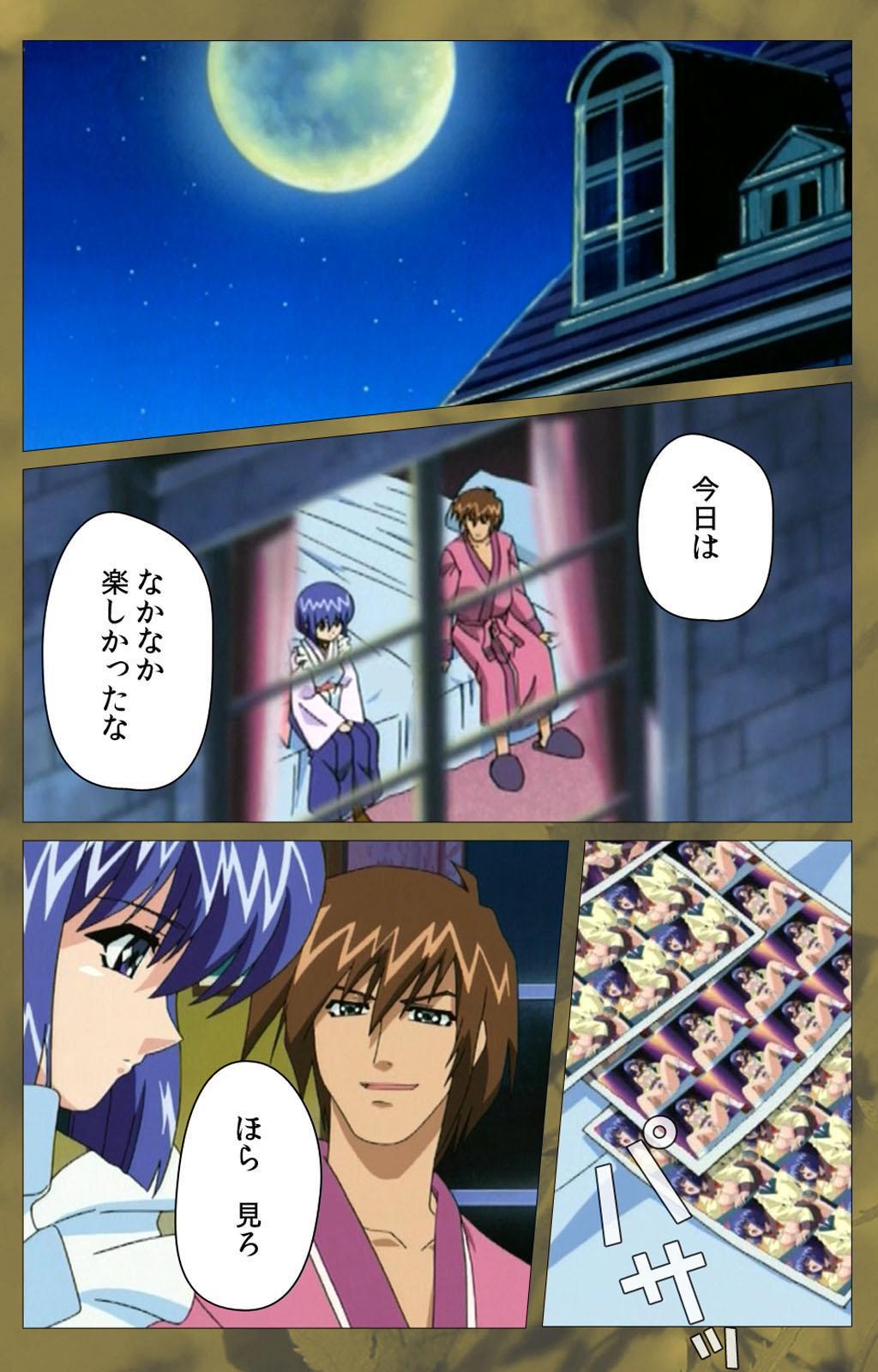 'watashi ningyo jaarimasen' kanzenhan 416