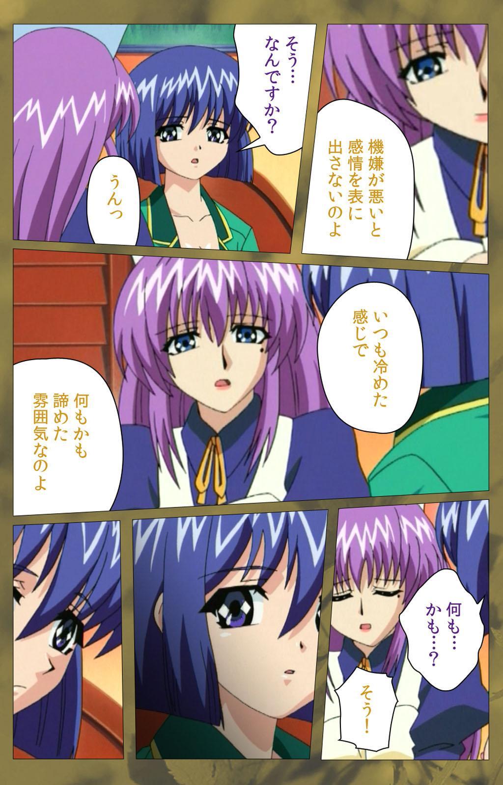 'watashi ningyo jaarimasen' kanzenhan 425