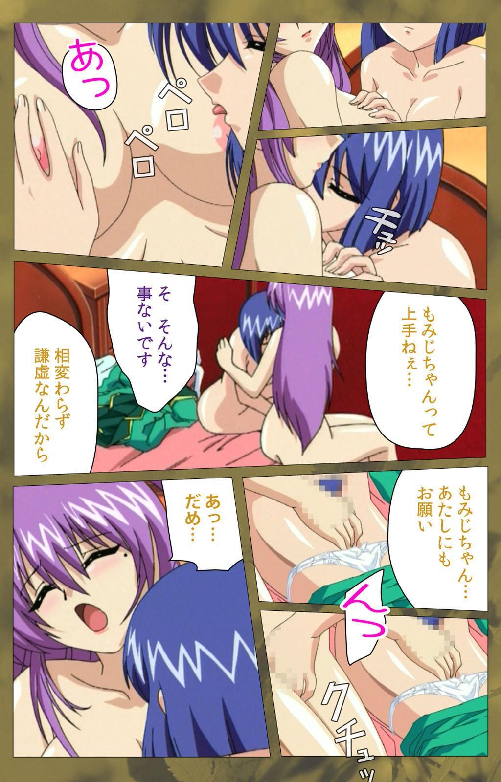 'watashi ningyo jaarimasen' kanzenhan 434