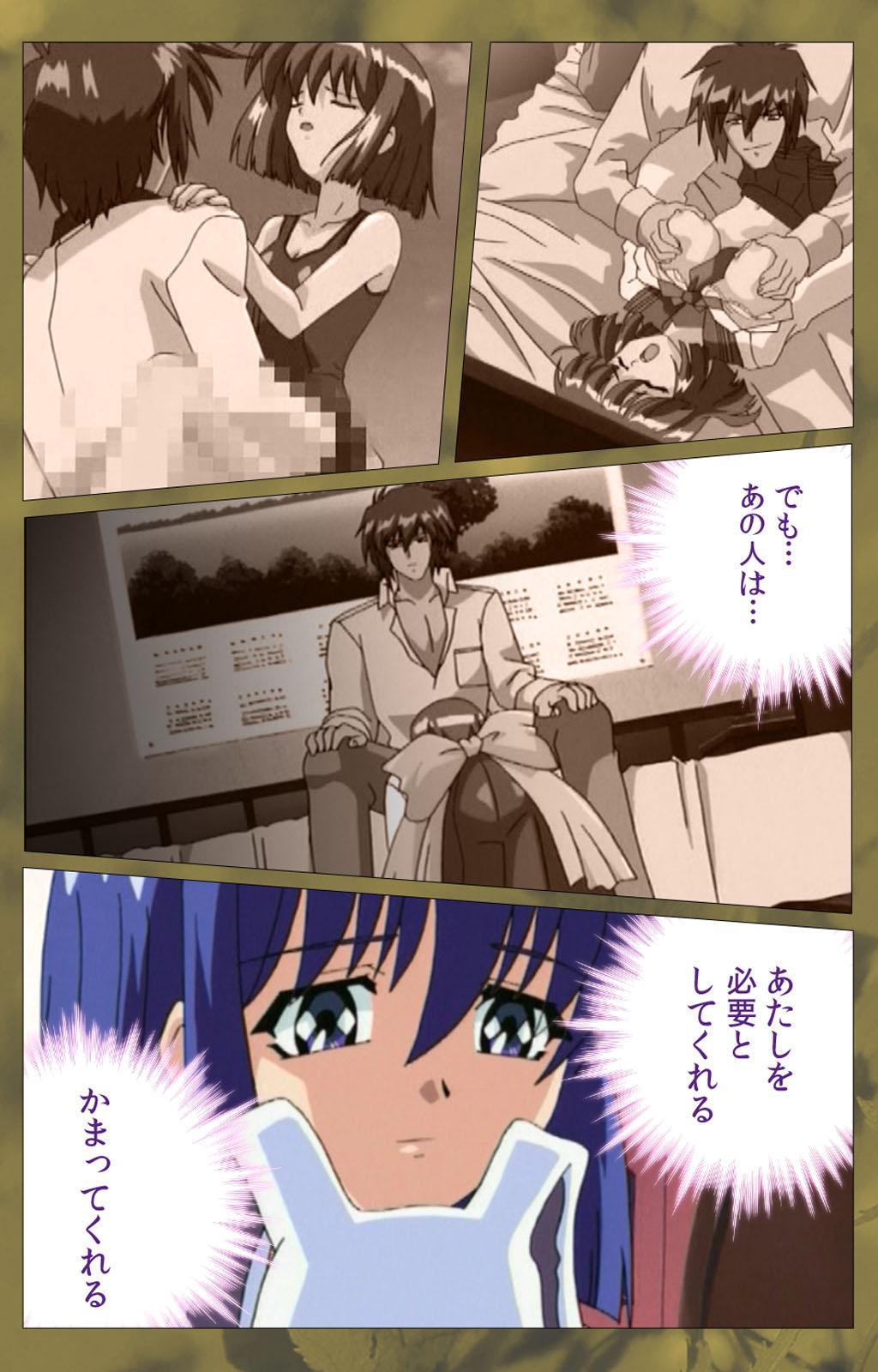 'watashi ningyo jaarimasen' kanzenhan 440