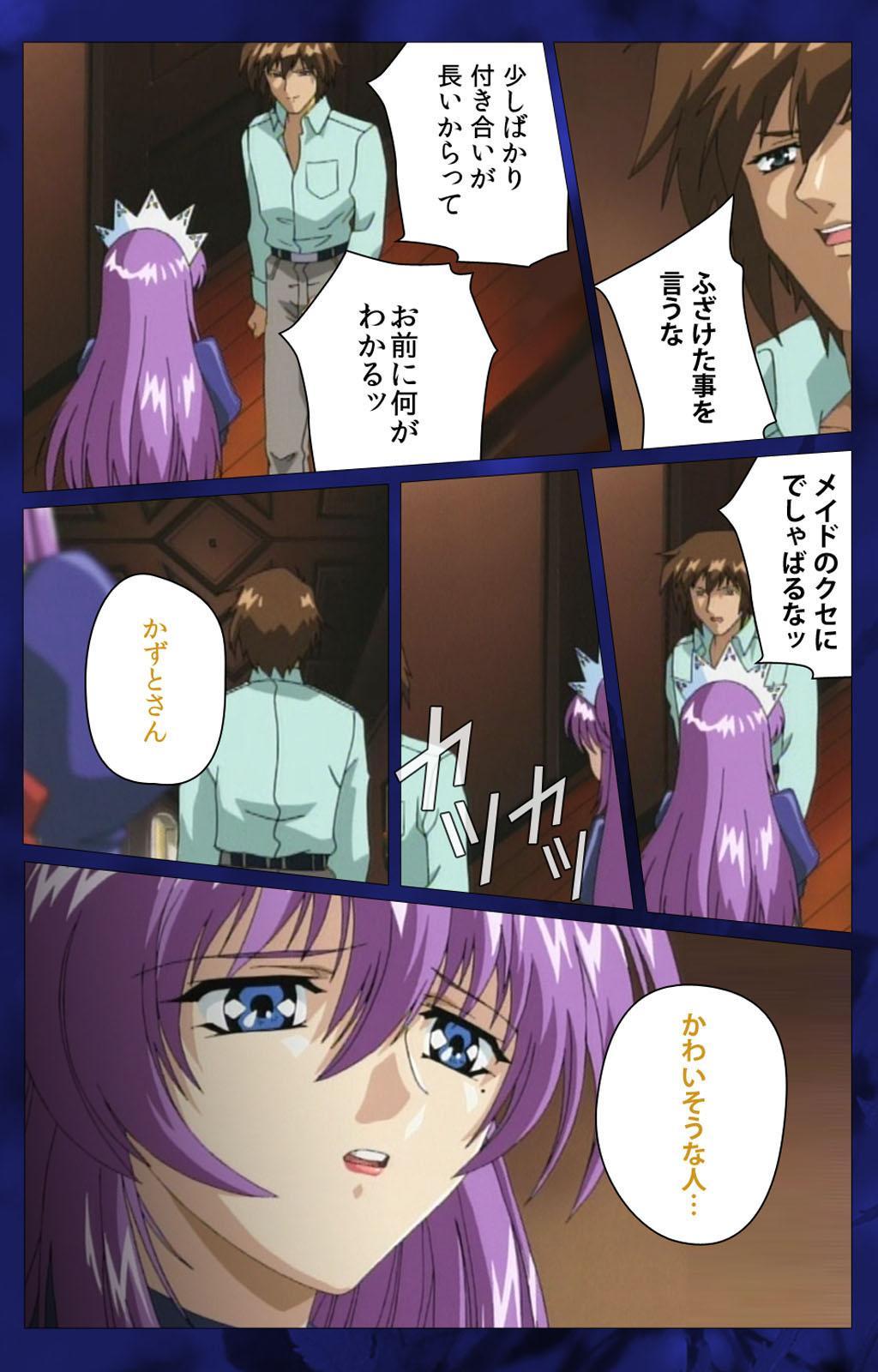 'watashi ningyo jaarimasen' kanzenhan 47